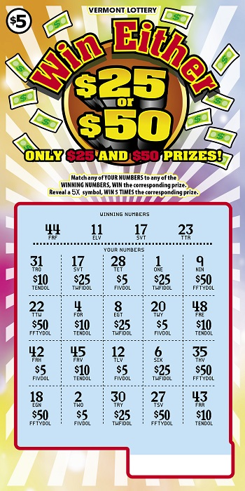 Win Either $25 or $50