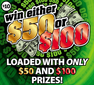 Win Either $50 or $100